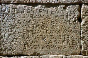 Boustrophedon.grecs
