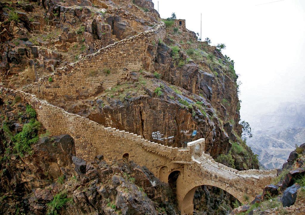 Le pont de Shahâra