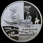 Le Transsibérien